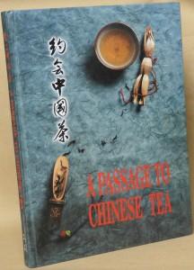 约会中国茶紫藤