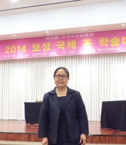 许玉莲茶乐研讨