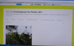 contemporaryteathinker.com1