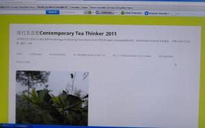 contemporaryteathinker.com1