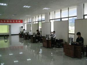 20090520第38届泡茶师考试在漳州科技学院茶文化系(背景灰轴)