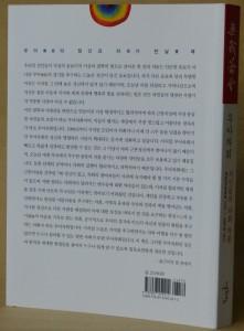 22a蔡荣章现代茶道思想