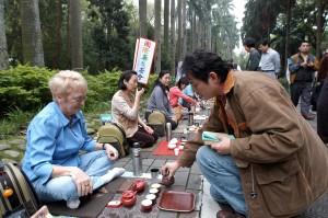 无我茶会Sans Self Tea Gathering1.6