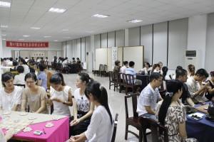 现代茶道思想茶汤欣赏会2013.6.27于漳州科技学院茶文化系茶道展演厅