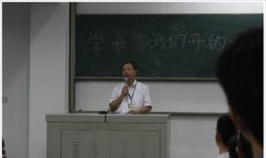 2013618漳州科技学院学长为我们开的一扇窗