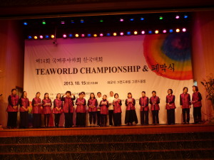 第14届国际无我茶会2013-10-14闭幕式b