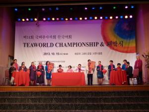 第14届国际无我茶会2013-10-14闭幕式d