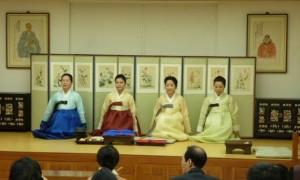 釜山女子大学韩国茶道
