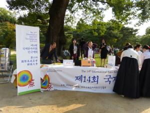 第14届国际无我茶会,茶道新书推介无我茶会韩文翻译版3