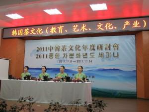 2011国际茶文化年度研讨会茶具