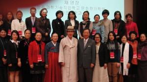 2012茶文化国际学术年度研讨会-1