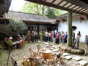 2014第三届国际茶文化年度研讨会
