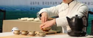 十大茶法3