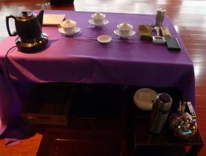 含叶茶法2