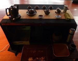 小壶茶法 (2)
