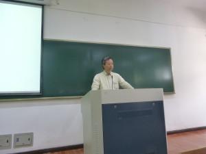 蔡荣章农林大学讲课