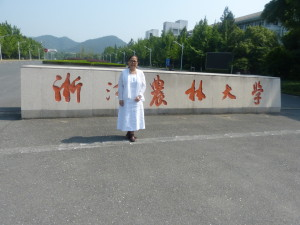 许玉莲农林大学