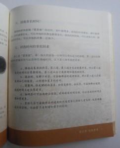 L1150043茶道三篇