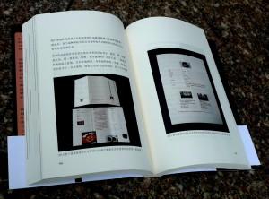 封面5茶道艺术家茶汤作品欣赏会