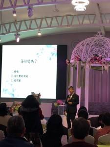 蔡荣章茶道艺术家茶汤作品欣赏会3