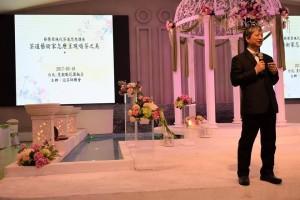 蔡荣章茶道艺术家茶汤作品欣赏会33