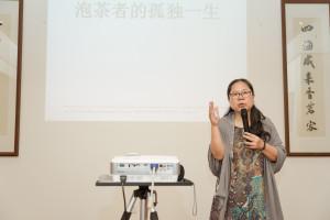 1a广州许玉莲茶道课程